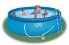 Бассейн EASY SET™ 457х122 (насос с фильтром 220V + акс)