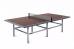 Теннисный стол City Outdoor - надежный антивандальный стол для настольного тенниса с влагостойким покрытием для игры на открытом воздухе