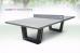 Антивандальный бетонный стол для настольного тенниса - City Strong Outdoor